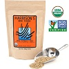Harrisons Organic High potency fine pellets -  food.