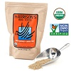 Harrisons Organic High potency superfine pellets -  food.