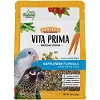 Sunseed Vita Prima Small Hookbill Safflower Formula